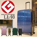 特許取得 めっちゃ静かなキャスター搭載 スーツケース キャリーバッグ キャリーケース 日本製ボディー 1年保証 ブライ…