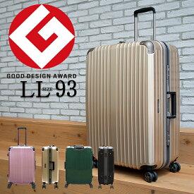 スーツケース 日本製ボディー キャリーバッグ キャリーケース あす楽 LLサイズ 93L tsa 送料無料 軽量 大型 1年保証 トランク 旅行かばん オシャレ かわいい 大容量