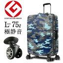 アウトレットSALE 特許取得 サスペンションキャスター搭載スーツケース キャリーバッグ キャリーケース 日本製ボディー lサイズ TSAロック 超軽量 大型 トランク 大容量 出張 修学旅行 海外旅行