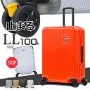 スーツケース キャリーバッグ キャリーケース 一年間保証 日本製ボディー 100L 止まるキャスター lサイズ LLサイズ 無料受託手荷物 送料無料 軽量 大型 トランク 旅行かばん おしゃれ かわいい キャリーバック アウトレット品