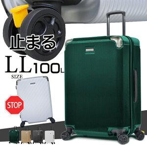 スーツケース キャリーバッグ キャリーバック キャリーケース 旅行かばん 100L LLサイズ 軽量 丈夫 大容量 TSA ロック ダイヤル式 ストッパー付き ファスナー 大型 トランク おしゃれ かわいい