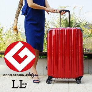 スーツケース キャリーバッグ キャリーケース 特許取得 サスペンションキャスター Lサイズ LLサイズ 日本製ボディー 送料無料 1年保証 ブライテック BRIGHTECH 超軽量 TSAロック キャリーバック