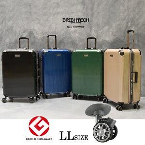 スーツケース 日本製ボディー 特許取得 サスペンションキャスター LLサイズ キャリー バッグ キャリーケース 送料無料 1年保証 ブライテック BRIGHTECH 超軽量 TSAロック キャリーバック 4輪 大