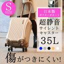 スーツケース キャリーケース キャリーバッグ キャリーバック トラベルケース トラン...
