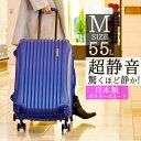 スーツケース キャリーケース キャリーバッグ 旅行かばん 旅行鞄 Mサイズ 55L ファスナー 静音 ダブルキャスター ポリ…