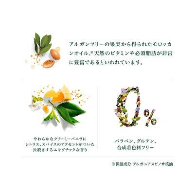 ハーバルエッセンスビオリニューシャンプー&トリートメントポンプ/HerbalEssences(ハーバルエッセンス)