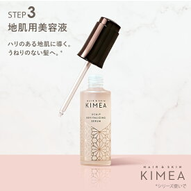 ヘア&スキン キメア (KIMEA) 地肌美容液 スカルプリバイタライジングセラム 30ml