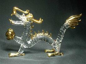 クリスタル 皇帝龍 L <風水グッズ・開運グッズ・幸運の置物>ハンドメイド〜力の源である宝玉を持つ5本指のエンペラードラゴン・龍の置物・辰年の干支グッズ 龍 置物 クリスタル 龍の置物