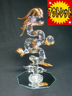 Special heavenly Dragon rising (natural this crystal have) height 15 cm < lucky Feng Shui luck toy figurines > handmade glass five finger Emperor Dragon dragon year Zodiac toy octagonal dressing table of integrated Dragon figurine Crystal Drago