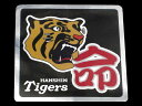 Tigers sticker 001g4
