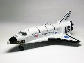 プルバック式 スペースシャトル ディスカバリー (大) 1/186【プルバック式オモチャ NASA DISCOVERY】 プルバック ミニカー シャトル 注※飛びません! プルバックミニカー