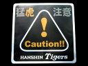Tigers sdk
