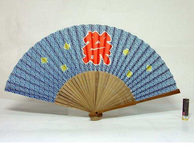 お祭り扇子☆夏のクールビズアイテム☆冷感グッズ ☆ 節電グッズ まつりセンス