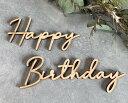 Happy Birthday レターバナー 誕生日プレゼント バースデーフォト 出産祝い バースデー wood banner Halfbirthd…