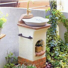 スタンドウォッシュ リリー ブラウン ディーズガーデン ディーズデコ ガーデンアイテム 立水栓