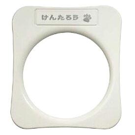 パピーフィーダー(特注鋳物一体型サイン)LIXIL ミッドテリア ※工場ダイレクト商品の為代金引換不可