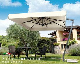 NaapoliBraccio ナポリブラッチョ スコラロ社 大型パラソル