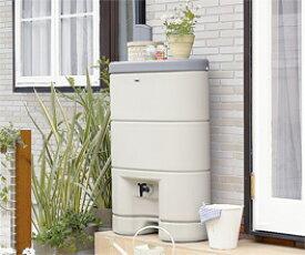 エコリス150Lセット LIXIL 雨水タンク※工場ダイレクト商品の為代金引換不可