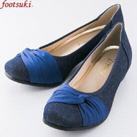 フットスキ footsuki 婦人靴 レディース ローヒール パンプス 3E ネイビーデニム 紺 FS-15340 | 22.5cm〜24.5cm ぺたんこ 3.5cm 幅広 ゆとり やわらかい バレエシューズ おしゃれ お出かけ 母趾にやさしい アシックス商事