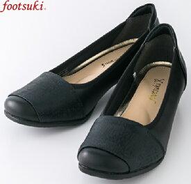 フットスキ footsuki 婦人靴 レディース ローヒール パンプス 3E ブラック 黒 FS-16430 | 22.5cm〜24.5cm ぺたんこ 3.5cm 幅広 ゆとり やわらかい バレエシューズ おしゃれ お出かけ 母趾にやさしい アシックス商事