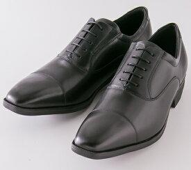 【送料無料】紳士靴 テクシーリュクス ビジネスシューズ texcy luxe TU-7010 ブラック アシックス商事
