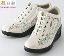 旅日和 TABIBIYORI 婦人靴 レディース コンフォート シューズ 3E グリーンフラワー 緑 TB-17939 | 22.5cm〜24.5cm ウ…