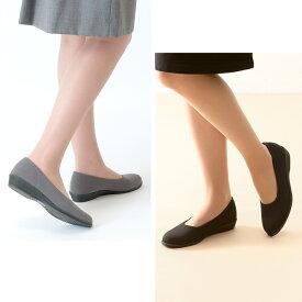 パンジー Pansy 婦人靴 レディース パンプス 3E ブラック 黒 4055   22.5cm〜24.5cm 2.5cm 軽量 ソフト ストレッチ 撥水 立ち仕事 オフィス 履きやすい 歩きやすい 動きやすい 長時間 日本製
