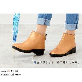 パンジー Pansy 婦人靴 レディース 防水 長靴 レインブーツ ブラック 黒 オレンジ 橙 3E 4906   22.5cm〜24.5cm 4.5cm シンプル 抗菌 雨に強い 滑りにくい 歩きやすい レインステップ お出かけ