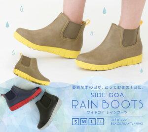 パンジー Pansy 婦人靴 レディース 防水 長靴 レインブーツ ブラック 黒 ネイビー 紺 カーキ 薄茶 4946   S M L LL 3cm 抗菌 雨に強い 滑りにくい 歩きやすい レインステックス サイドゴア 履きやす