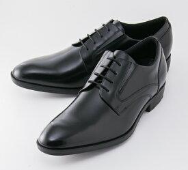 紳士靴 texcy luxe(テクシーリュクス) TU-7001 ブラック ビジネスシューズ アシックス 【送料無料(一部地域を除く)】