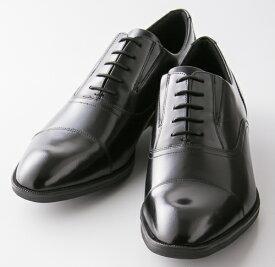 紳士靴 ビジネスシューズ texcy luxe (テクシーリュクス) TU-7002 ブラック アシックス商事