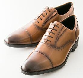 紳士靴 texcy luxe(テクシーリュクス) TU-7002 ブラウン ビジネスシューズ アシックス 【送料無料(一部地域を除く)】