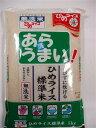 【5月8日以降の発送となります】 ひめライス あらうまい標準米(国産)5kg |4908729020919:食品(直)