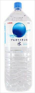 送料無料 2ケース 2L キリン アルカリイオンの水 12本|4909411006303-6:食品(c1-tc)
