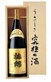 梅錦山川 梅錦 究極の酒 1.8L  4951833027015:食品(直)
