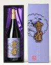 雪雀酒造 雪雀 純米大吟醸 1800ml |4994592105808:食品(直)