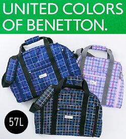 ベネトン BENETTON ボストンバッグ 57L ブラック 黒 ネイビー 紺 ラベンダー 紫 2BE1530BT | 2泊 3泊 チェック かわいい スポーツ 旅行 GOTO