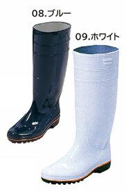 長靴 作業靴 ワーキング アタックベース ザクタス耐油長靴 耐油 | 01-70