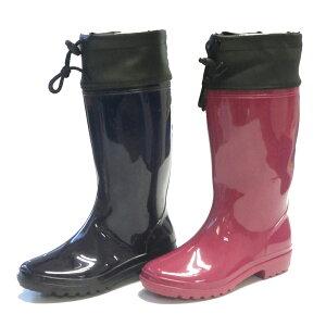 長靴 作業靴 レディース ワーキング アタックベース カバー付婦人長靴 | 8407-70