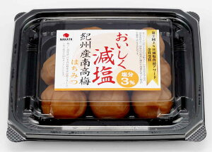 中田食品 紀州産南高梅おいしく減塩 はちみつ(G) 110g まとめ買い(×12)|4904046028898(tc)(011020)