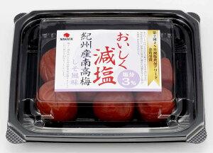 中田食品 紀州産南高梅おいしく減塩 しそ風味(G) 110g まとめ買い(×12)|4904046028904(tc)(011020)