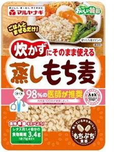 マルヤナギ小倉屋 おいしい雑穀 蒸しもち麦(G)70gまとめ買い(×12)