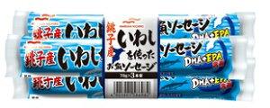 マルハ 銚子産いわしを使ったお魚ソーセージ(G) 75g×3 まとめ買い(×20)|4901901586982(tc)(011907)