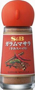 S&B ガラムマサラ 13g まとめ買い(×5)