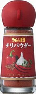 S&B チリパウダー 17g まとめ買い(×5)