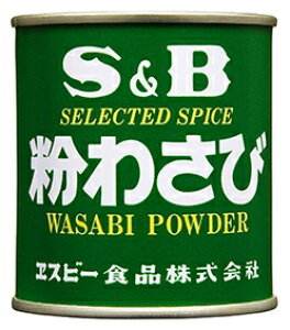 S&B 粉わさび 35g まとめ買い(×10)