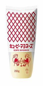 キユーピー マヨネーズ 200g まとめ買い(×10)