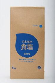 日本海水 食塩 5kg まとめ買い(×4)
