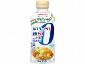味の素 パルスィート カロリーゼロ 液体 350g まとめ買い(×6)|4901001021789(dc)
