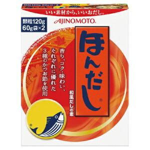 味の素 ほんだし 箱 120g まとめ買い(×15)|4901001084159(dc)